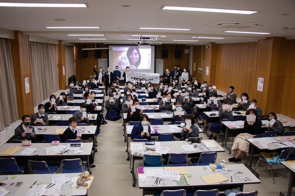 オンラインで福井の小学校にレッスンしました